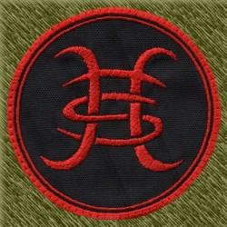 Parche bordado, héroes del silencio logo